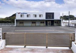 株式会社サニクリーン九州宗像営業所