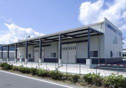 JA全農ふくれん広域農機センターサービスセンター