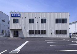 国際空輸株式会社 福岡支店
