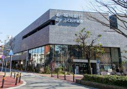 福岡銀行 大橋支店